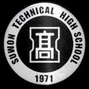 Suwon Tech High School