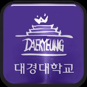 Taekyeung College