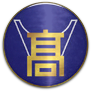 Yuseong Bio Science Technical High School