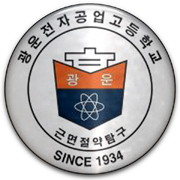 Kwangwoon Electric Technical High School