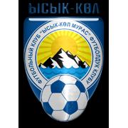 Federatsia Futbola Yssyk-Kölskoi Oblasti