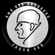 FK Zaplanjac Gadzin Han