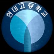 Hyundal High School