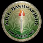 APS Panthrakikos Komotinis