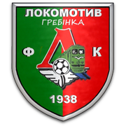 Lokomotyv Grebinka