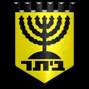 Beitar Shabi Givat-Ze'ev