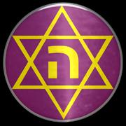 Hakoach Maccabi Amidar Ramat-Gan