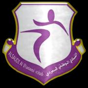 Al-Saudi Al-Watani Club