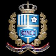 FK Famos Vojkovici