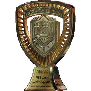 Bahraini Premier League Trophy