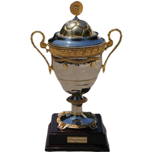 Algerian Cup Trophy