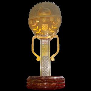Croatian Cup Trophy