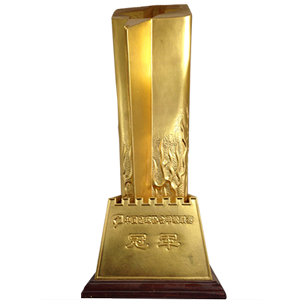 Chinese National First Division Trophy