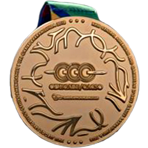 Central American and Caribbean Games Trophy