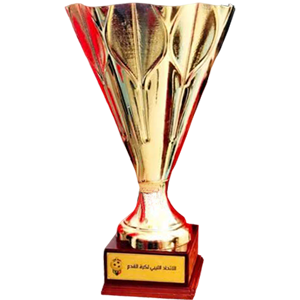 Libyan First Division Trophy