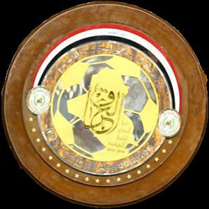 Iraqi Premier League Trophy