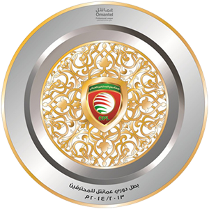 Omani Professional League Trophy