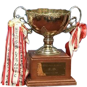 Japanese National Shakaijin Football Championship Trophy