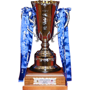 Hong Kong First Division Trophy