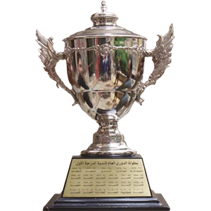 Lebanese Premier League Trophy