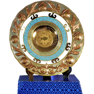 Kazakhstan First League Trophy