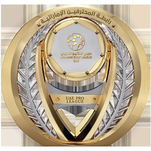 U.A.E. Professional League Trophy